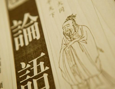 {:zh}论语.八佾第三{:}{:en}Confucius Analects -- 03 Bayi{:}